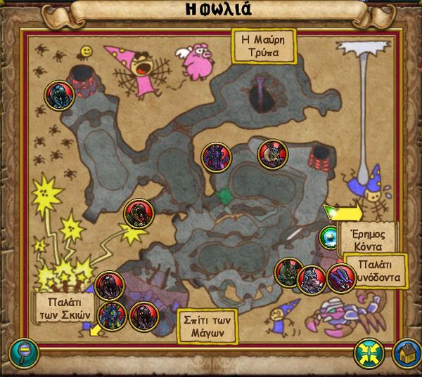 Χάρτης Η Φωλιά