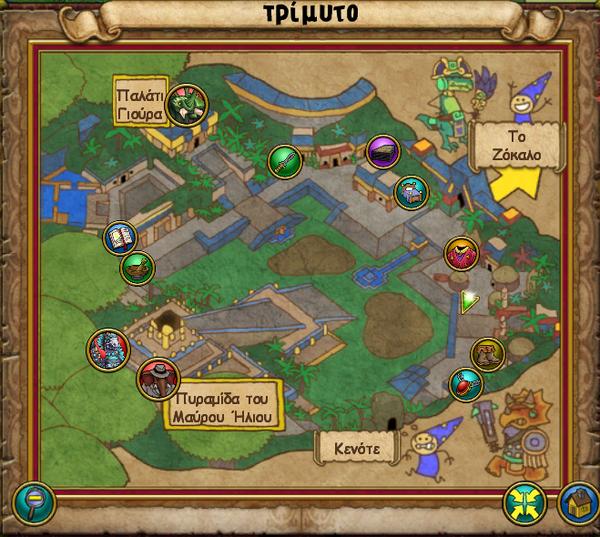 Χάρτης Τρίμυτο