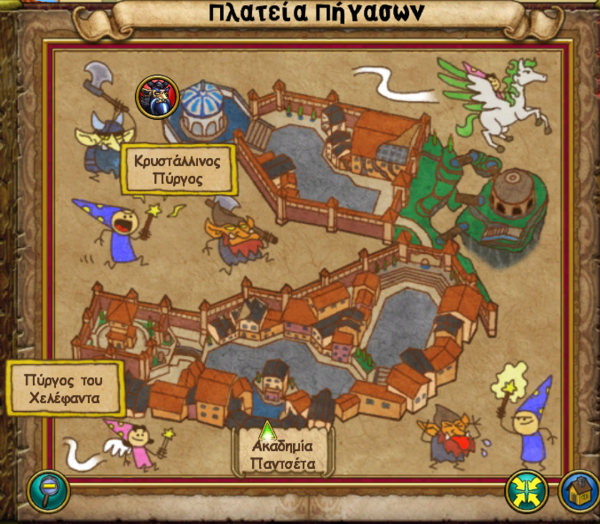 Χάρτης Πλατεία Πηγάσων