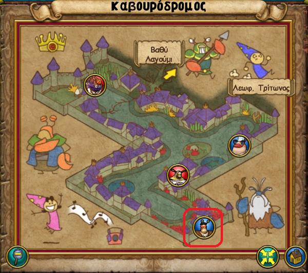 Χάρτης Λευκός Πύργος