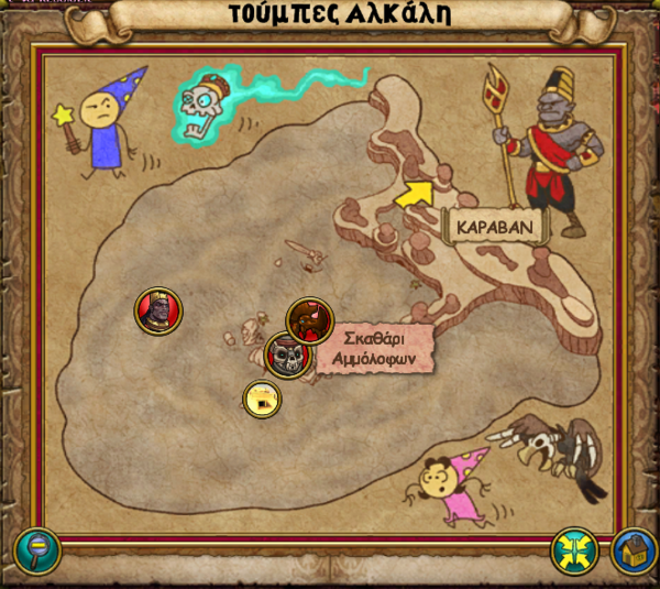 Χάρτης Τούμπες Αλκάλη