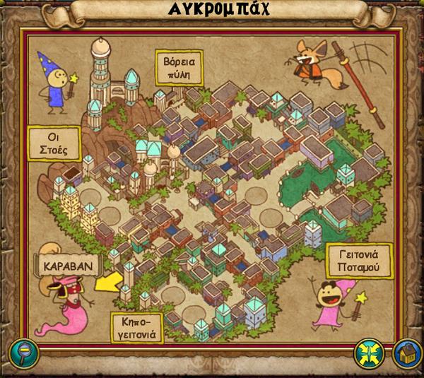 Χάρτης Αγκρομπάχ