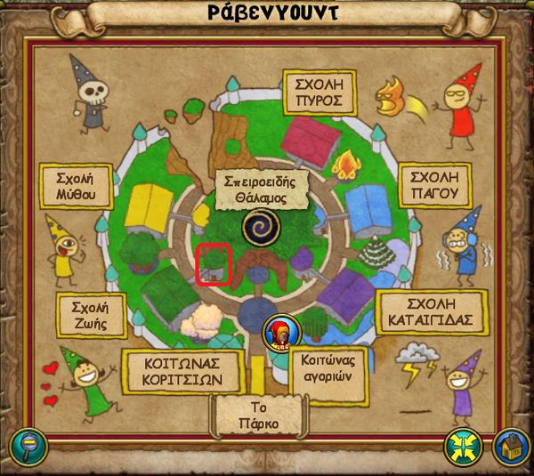 Χάρτης Πύργος Ζωής