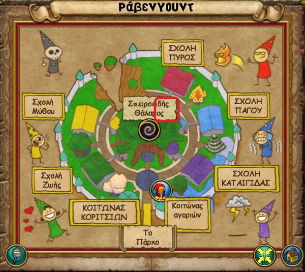 Χάρτης Πύργος Φωτιάς
