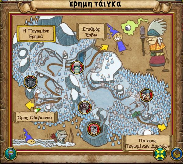 Χάρτης Έρημη Τάιγκα