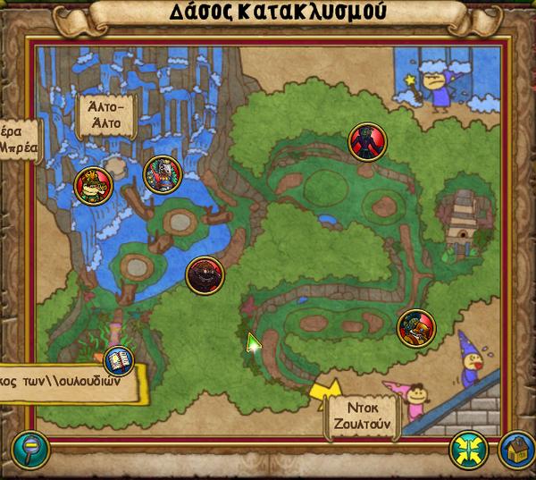 Χάρτης Δάσος Κατακλυσμού