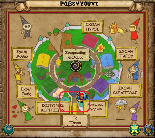 Χάρτης Κοιτώνας