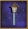 Small Standing Lantern