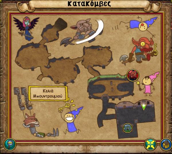 Χάρτης Κατακόμβες