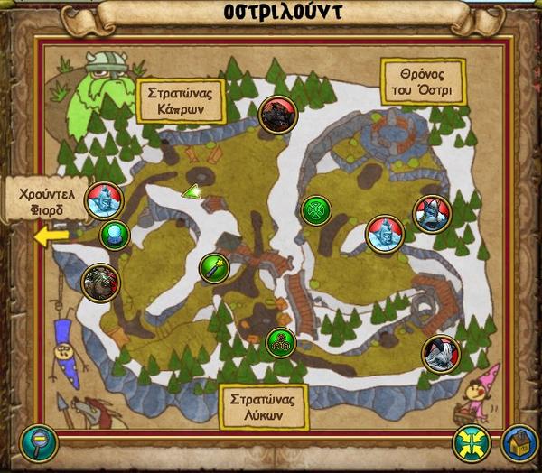 Χάρτης Οστριλούντ