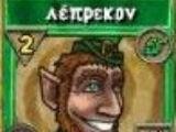 Λέπρεκον