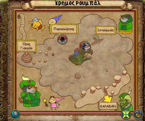 Χάρτης Έρημος Ρουμπάλ