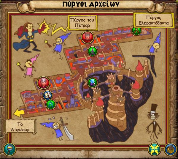Χάρτης Πύργοι Αρχείων