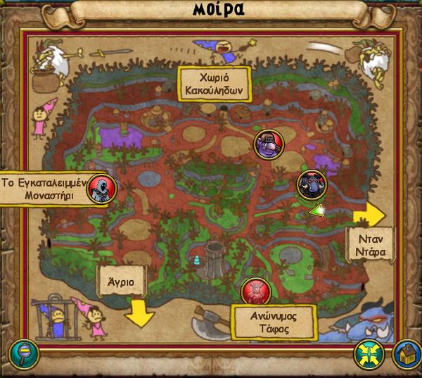 Χάρτης Μοίρα