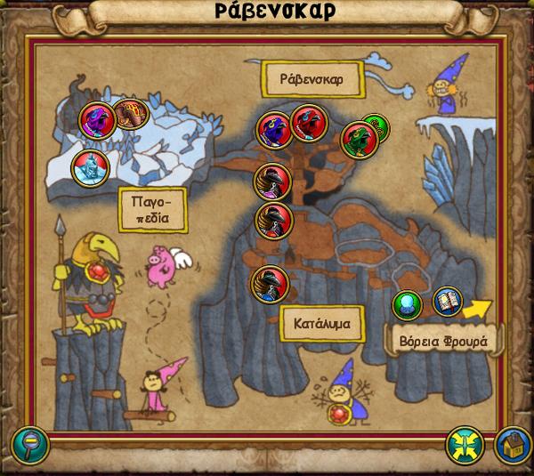 Χάρτης Ράβενσκαρ