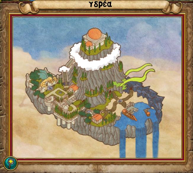 Χάρτης Υδρέα