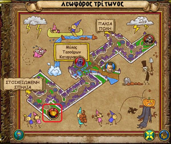 Χάρτης Πύργος του Άρχοντα Θεριστή
