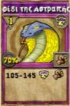 Φίδι της Αστραπής