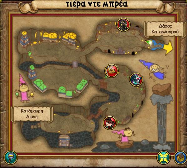Χάρτης Τιέρα Ντε Μπρέα