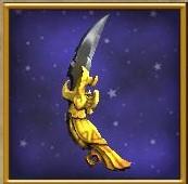 Dolch:Scharfschnabel des goldenen Adlers   Wizard101-Freak