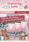 Steaming love story completion