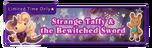 Strange taffy event banner