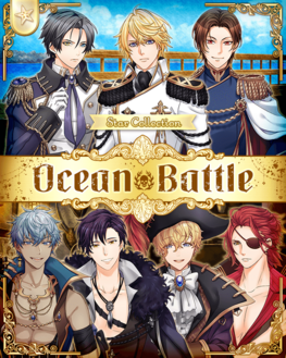 Oceanbattle main