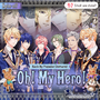 Oh my hero event announcement