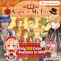 Apple of my eye 1 event announcement