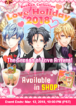 Love holiday 2018