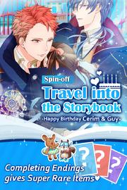 20170602 storybook1