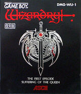 Wizardry Gaiden: Suffering of the Queen