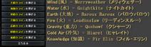DragonGodStatue3-2Step6