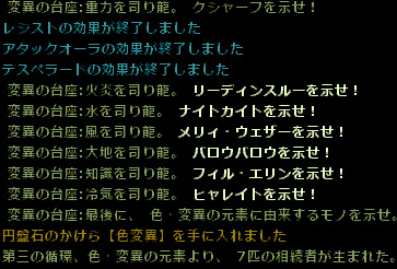 DragonGodStatue3-2Step6Pic2