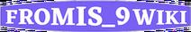 Fromis wiki wordmark