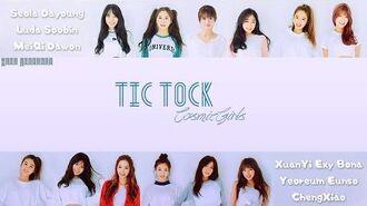 Cosmic Girls WJSN (우주소녀) - Tick Tock Lyrics Romanization Hangul Translation