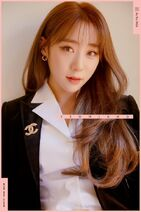 Yeonjung AYW