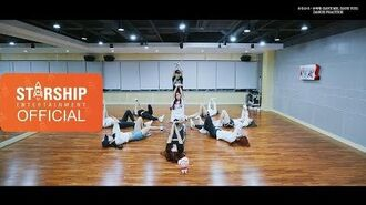 Dance Practice 우주소녀 (WJSN) - 부탁해 (SAVE ME, SAVE YOU) Fixed Cam Ver
