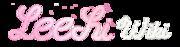 Lee Hi Wiki Wordmark