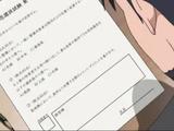 Translate a large image (JA → EN or ES)
