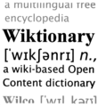 Wiktionary-logo.png