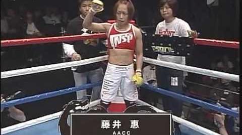 Megumi Fujii vs. Windy Tomomi