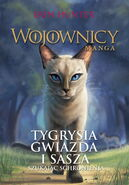 Tygrysia Gwiazda i Sasza 2