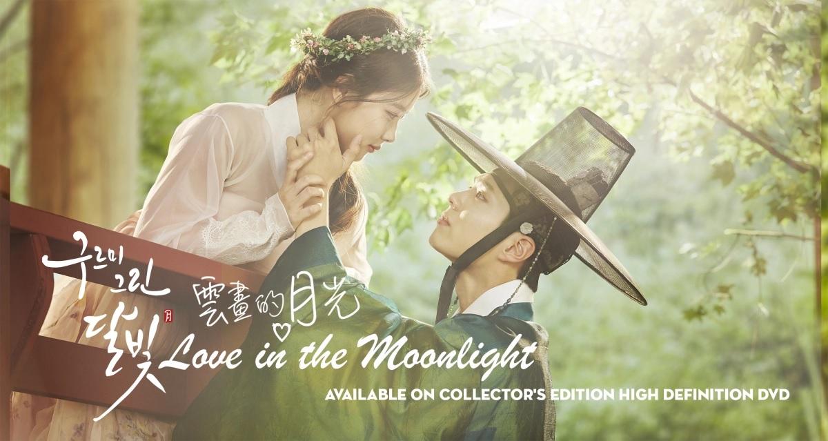 Love in the Moonlight | Wikia Wolf Blue | Fandom