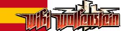 Wiki-wordmark ES