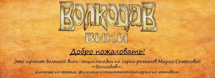 Main Page Logo