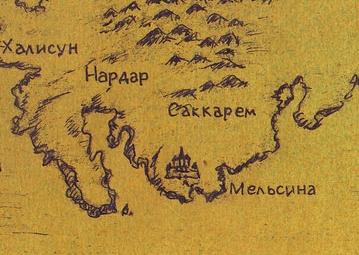 Саккарем
