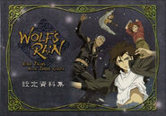 Wolf's Rain - Settei artbook