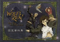 Wolf's Rain: Settei Shiryoushuu (artbook)