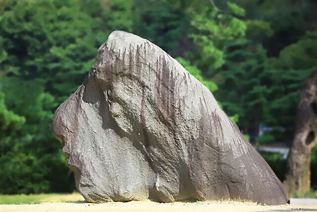 File:Wolmyeongdong-Holy-Spirit-Boulder.jpg